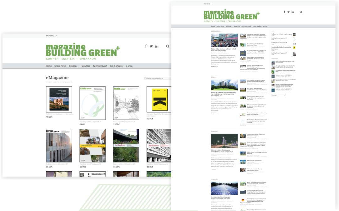 Building Green Magazine
